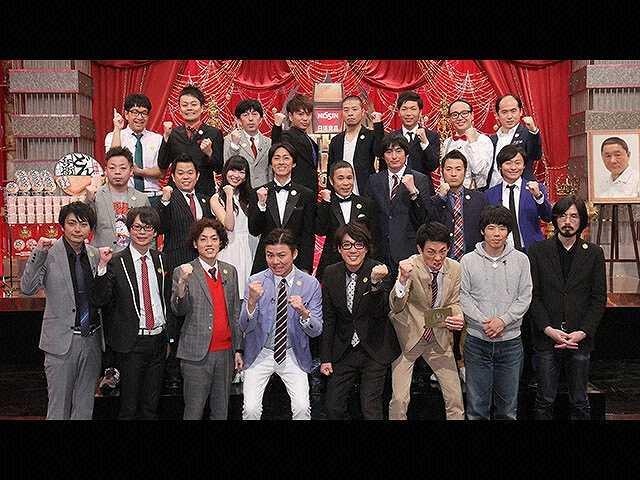 THE MANZAI 2014~年間最強漫才師トーナメント!~