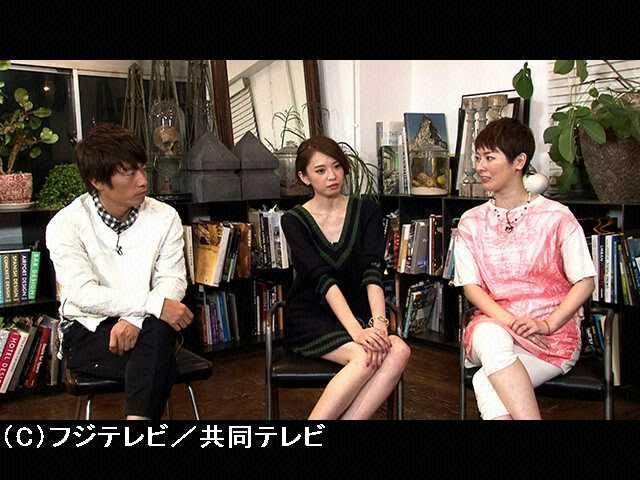 #1 2014/9/29放送 恋愛観察バラエティ 失恋島 前編