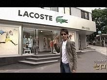 【無料】#3 『傑作選(3) ラコステのワニが!!』