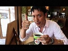 【無料】#5 『一瞬でコーヒーが!?』