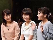 #54 2016/2/12放送 桃色つるべ~お次の方どうぞ~