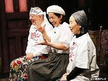 #56 2016/2/26放送 桃色つるべ~お次の方どうぞ~