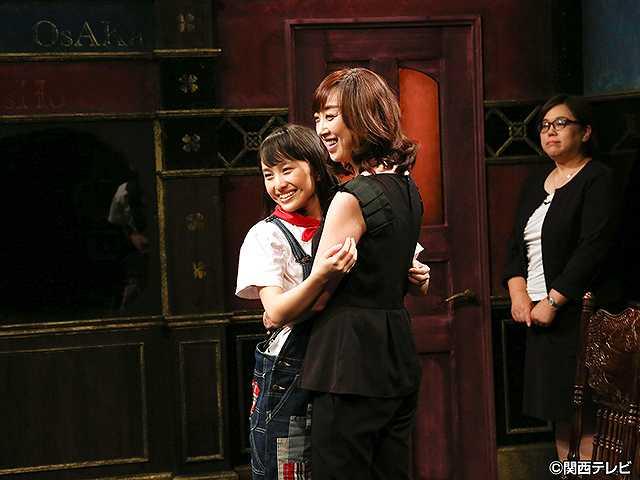 #93 2016/11/25放送 桃色つるべ~お次の方どうぞ~