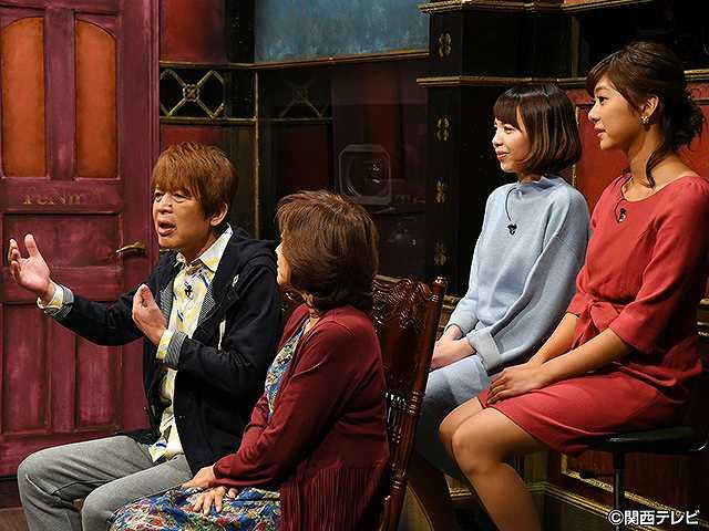 #95 2016/12/9放送 桃色つるべ~お次の方どうぞ~
