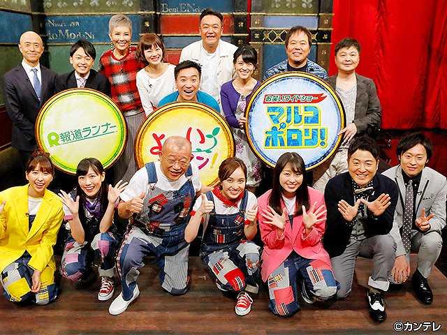 #157 2018/3/30放送 桃色つるべ~お次の方どうぞ~