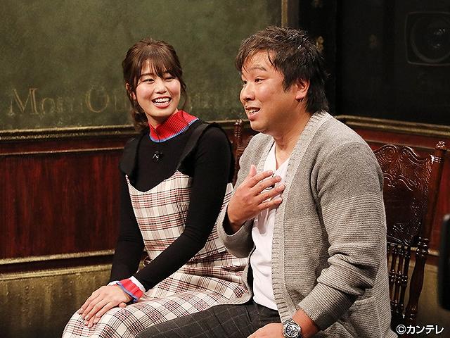 #198 2019/1/18放送 桃色つるべ~お次の方どうぞ~