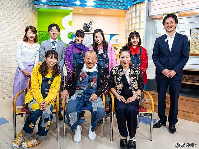 #205 2019/3/8放送 桃色つるべ~お次の方どうぞ~