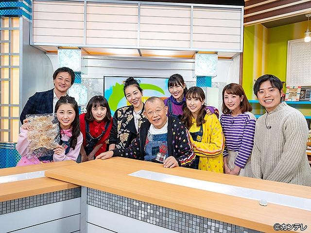 #206 2019/3/15放送 桃色つるべ~お次の方どうぞ~