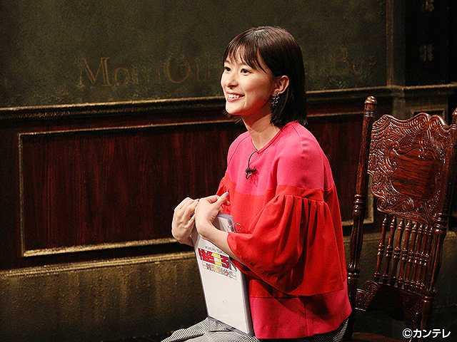 #221 2019/6/28放送 桃色つるべ~お次の方どうぞ~