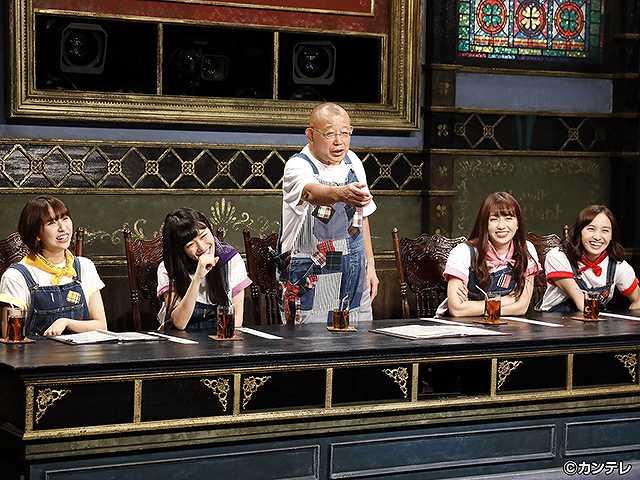 #232 2019/9/13放送 桃色つるべ~お次の方どうぞ~