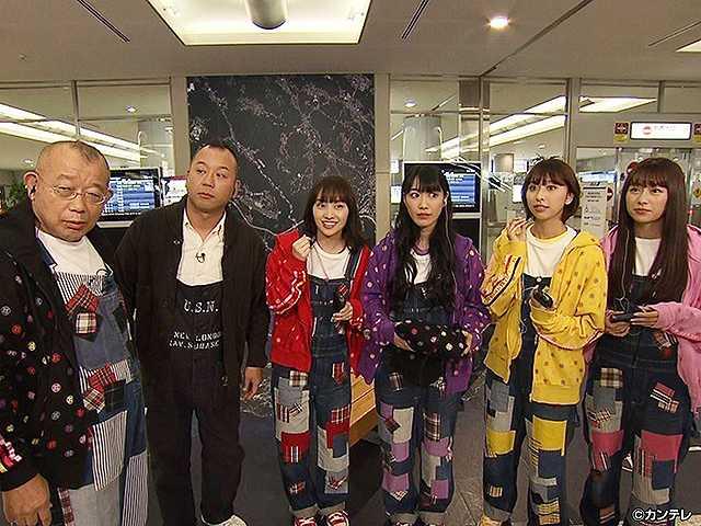 #241 2019/11/15放送 桃色つるべ~お次の方どうぞ~