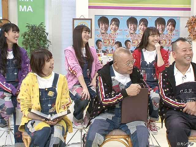 #245 2019/12/13放送 桃色つるべ~お次の方どうぞ~