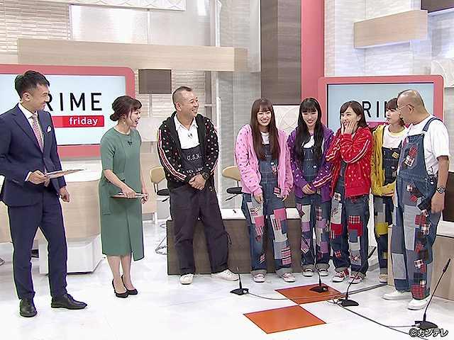 #246 2019/12/20放送 桃色つるべ~お次の方どうぞ~