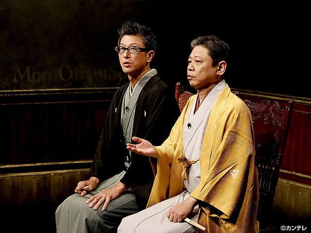 #247 2019/12/27放送 桃色つるべ~お次の方どうぞ~