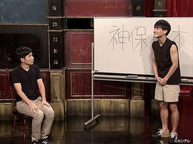 #268 2020/6/5放送 桃色つるべ~お次の方どうぞ~