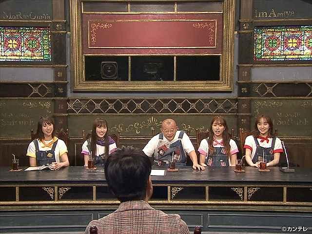 #270 2020/6/19放送 桃色つるべ~お次の方どうぞ~