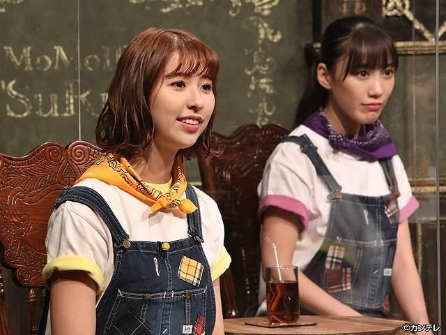 #288 2020/10/23放送 桃色つるべ~お次の方どうぞ~
