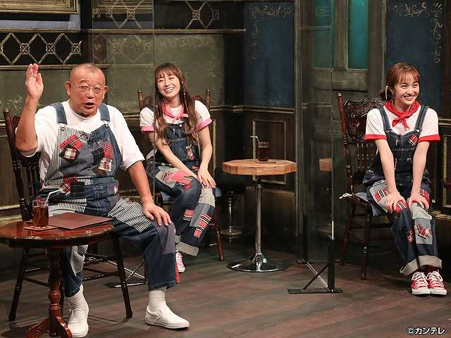 #290 2020/11/6放送 桃色つるべ~お次の方どうぞ~