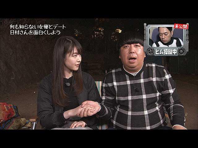 2017/2/19放送 「パシフィック・ヒム完全版」