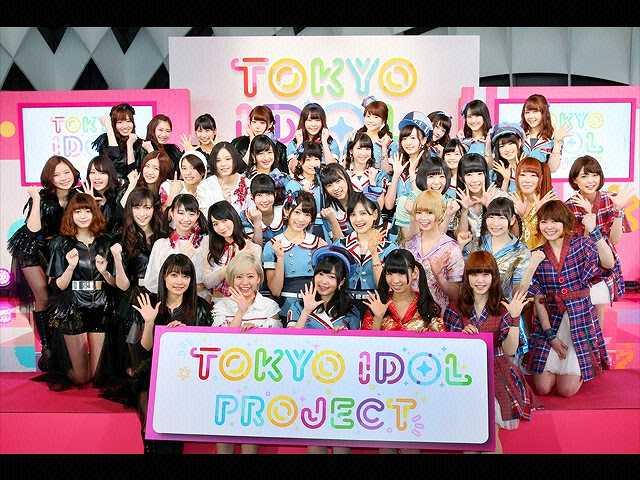 2015/4/5放送 TOKYO IDOL PROJECTスペシャルエディシ…