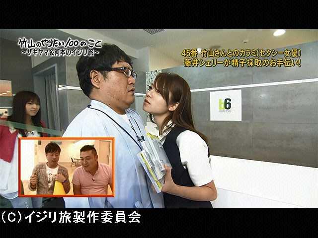 #6 「竹山は父親になれるのか病院に行って検査しよう…