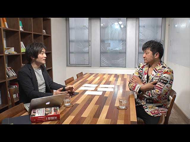 菅田将暉とパンクロックの希望