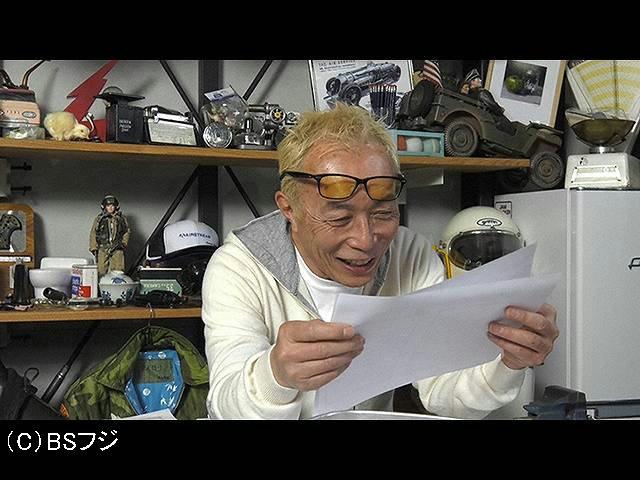 2020/5/2放送 グッとくる話・大抽選会!
