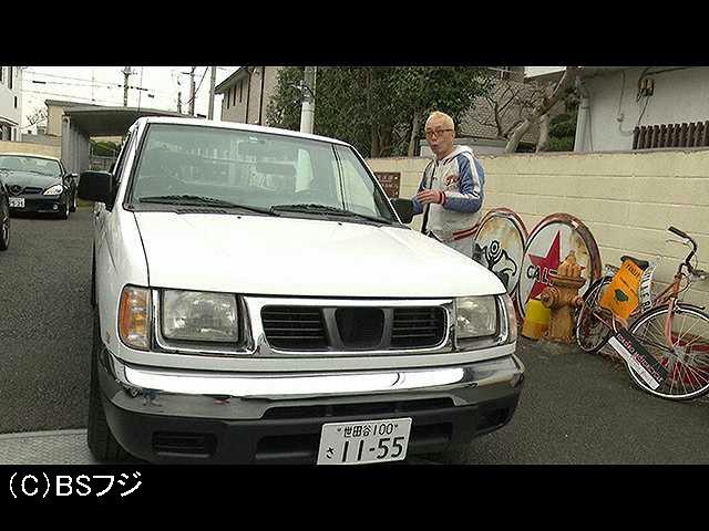 世田谷ベースに新トラックがやってきた!