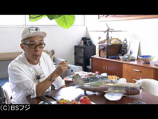 【無料】2019/10/19放送 飛べ、銀の翼!