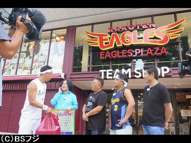 2017/8/13放送 東北魂TV