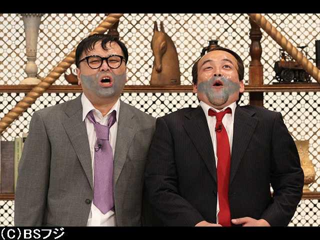 2017/10/1放送 東北魂TV