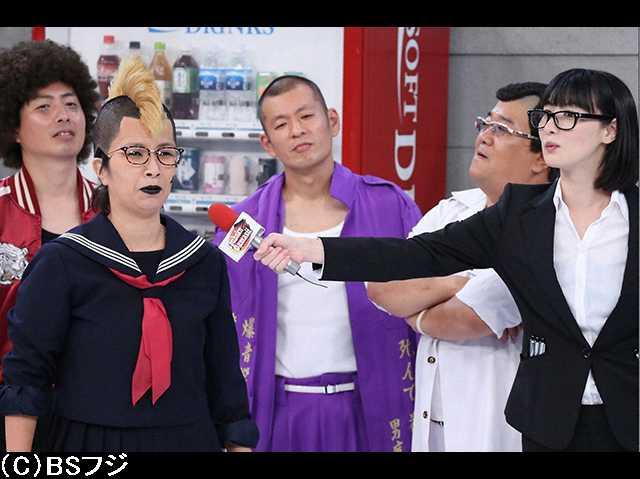2017/10/8放送 東北魂TV