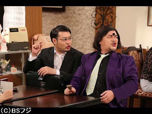 2017/12/10放送 東北魂TV