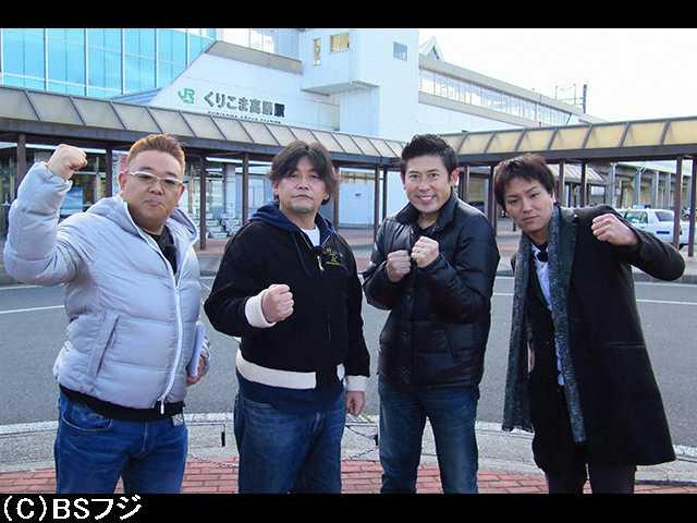 2018/1/7放送 東北魂TV