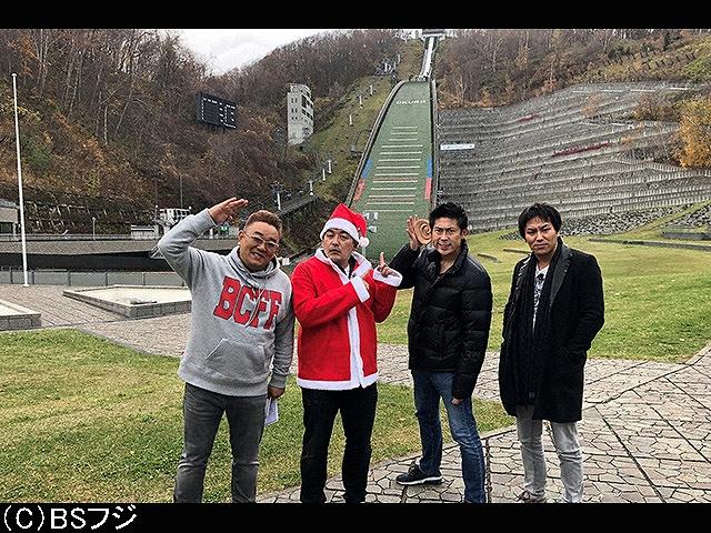 2019/1/6放送 東北魂TV