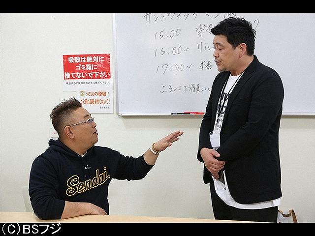 2019/3/10放送 東北魂TV