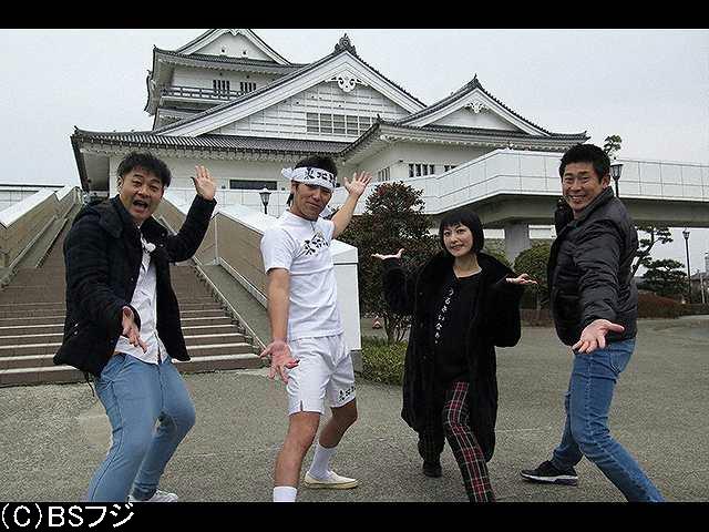 2019/4/7放送 東北魂TV