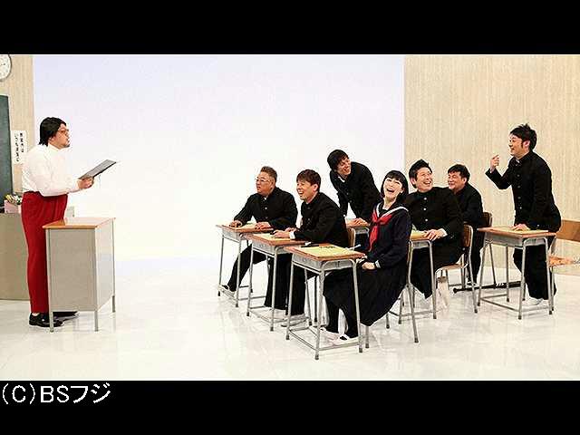 2019/7/7放送 東北魂TV
