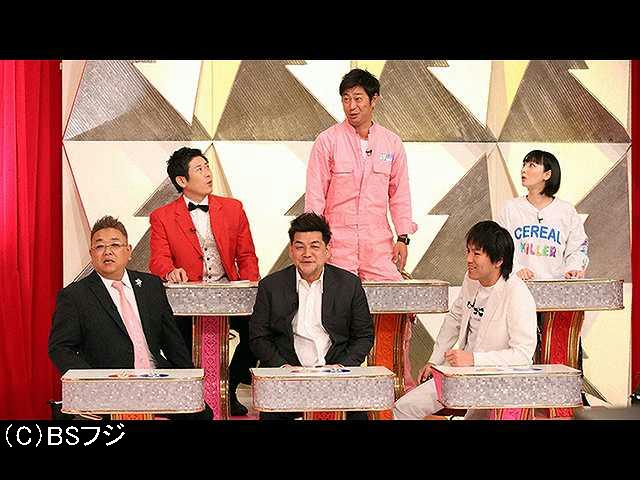 2019/8/11放送 東北魂TV