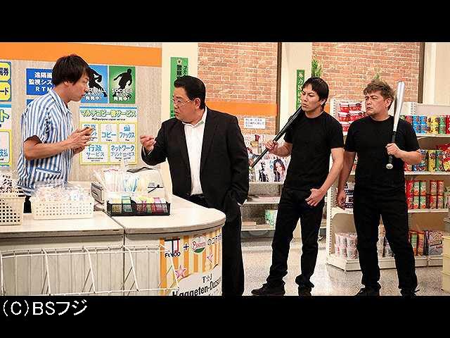 2019/10/13放送 東北魂TV