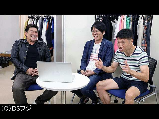 2019/11/17放送 東北魂TV