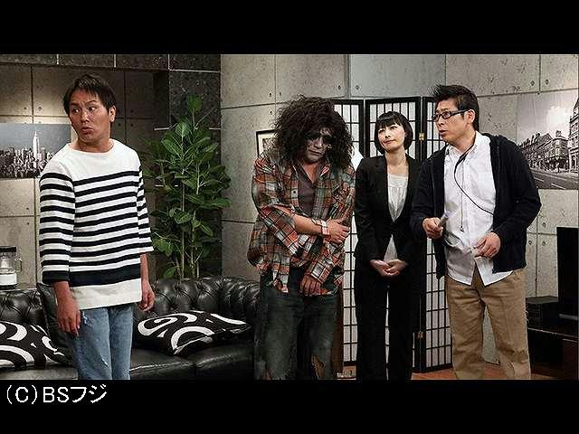 2019/12/8放送 東北魂TV