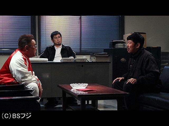 2020/3/1放送 東北魂TV