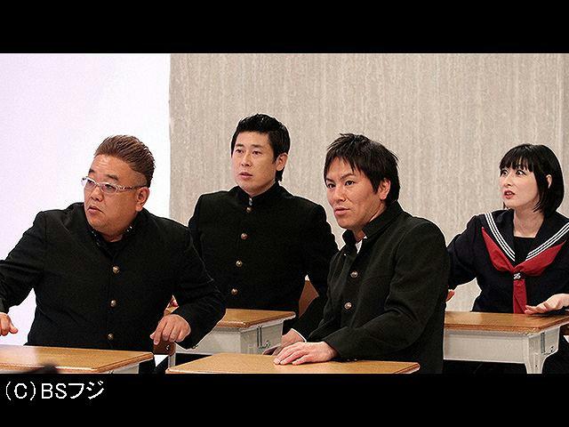 2020/4/12放送 東北魂TV
