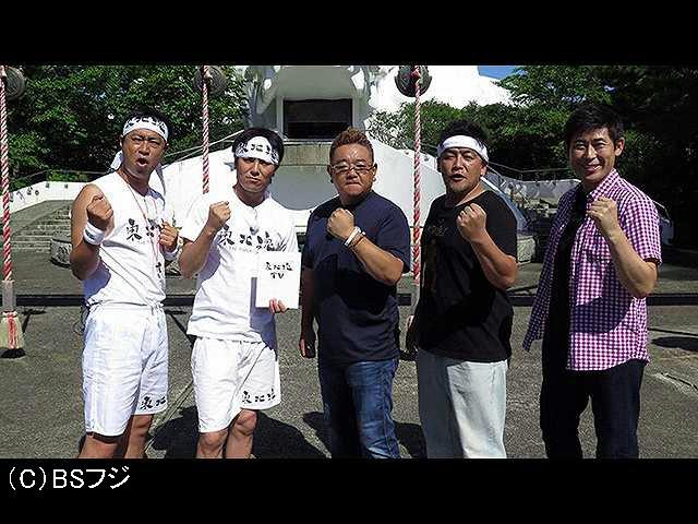 2020/5/31放送 東北魂TV