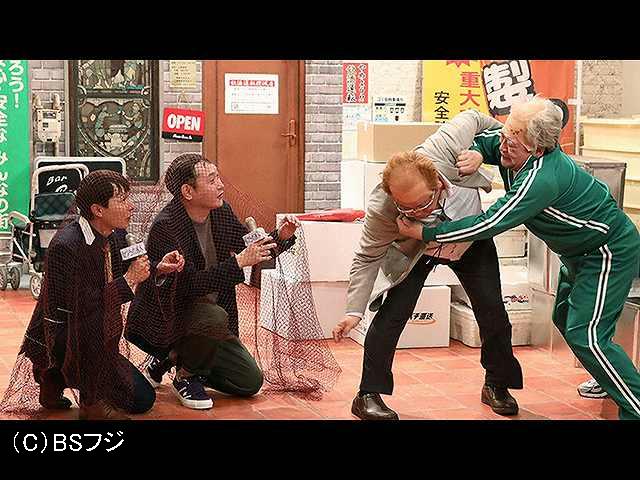 2020/6/28放送 東北魂TV
