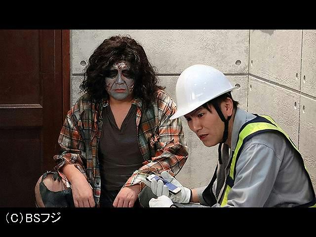 2020/7/5放送 東北魂TV
