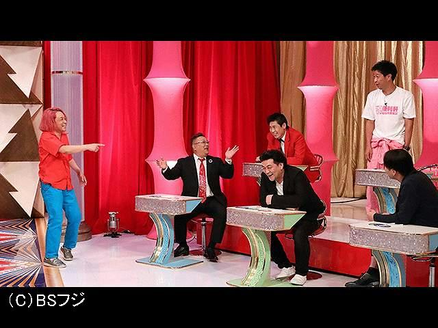 2020/8/2放送 東北魂TV