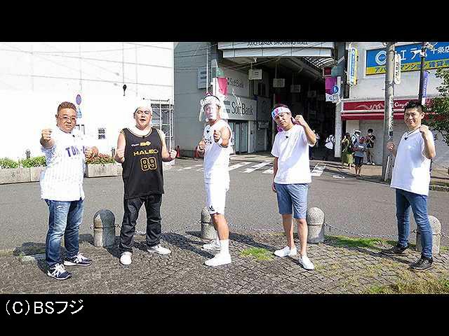 2020/8/23放送 東北魂TV
