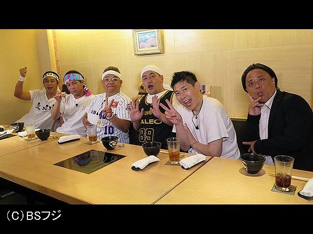 2020/9/6放送 東北魂TV